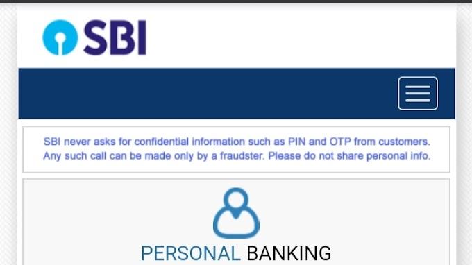 SBI Internet Banking Password भूल गए हैं Forget या Reset कैसे करें