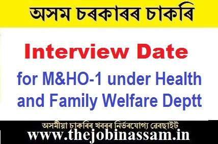 Date of Interview for M&HO-1 under Health and Family Welfare Department Announced