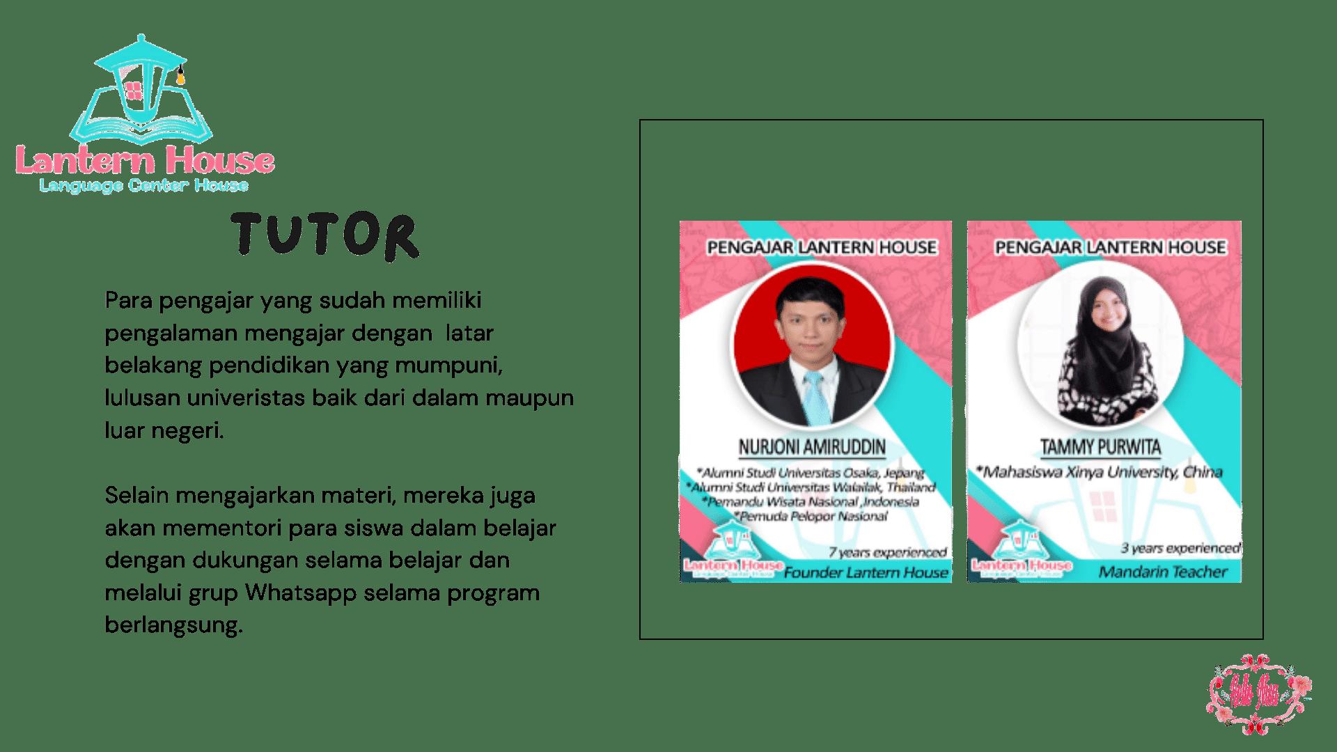 tutor-lantern-house