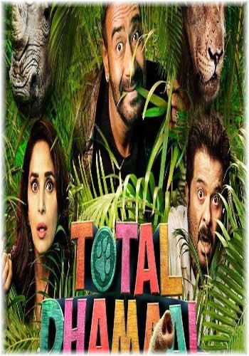 Total Dhamaal 2019 Pre-DVDRip 700MB