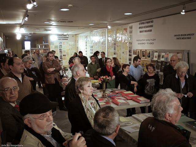Στιγμιότυπα από τα εγκαίνια της έκθεσης ιστορικό και συλλεκτικό αρχείο Θεσσαλονίκης