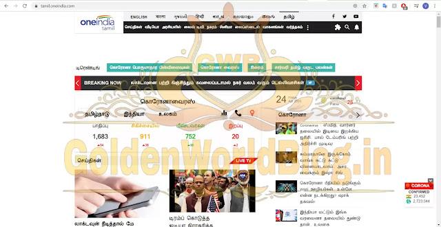 ThatsTamil: New Tamil Online News- OneIndia Tamil News