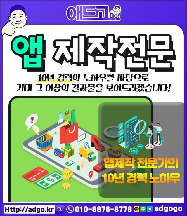 서울공연무대설치