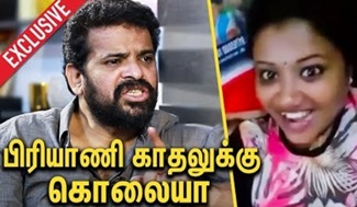 Director Ameer Angry about Biryani Abirami | Interview