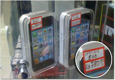 iPhode [Humor] iPod + iPhone = iPhode!