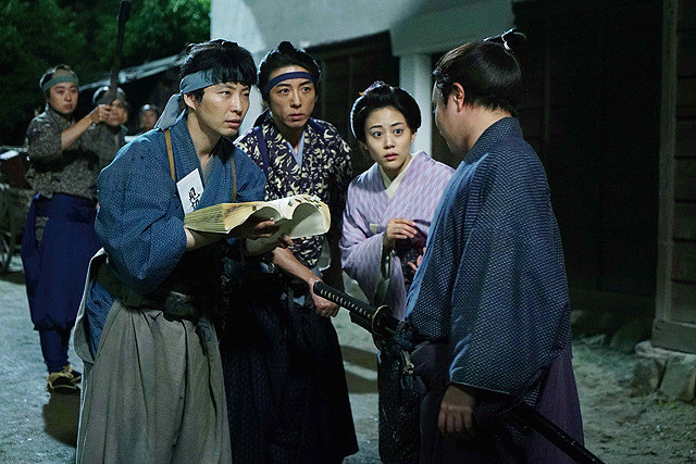 Samurai Shifters - Isshin Inudo