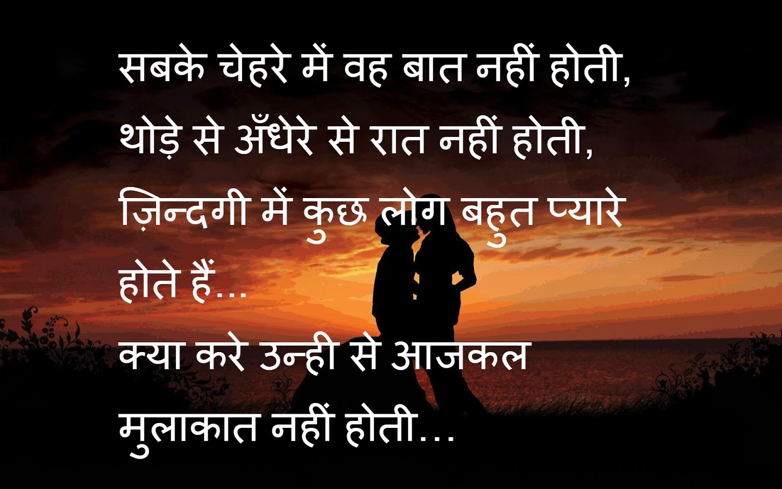 Good Morning Love Sayari Wallpaper : Shayari Urdu Images,urdu shayari with picture,urdu shayari wallpaper,love shayari urdu,sad love ...
