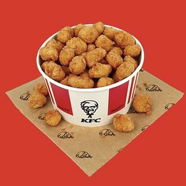 Restaurant, cuisine, KFC, Kentucky, Fried, Chicken, fast, food, poulet, local, bucket, popcorn, burger, nourriture, ingrédients, vendeurses, viande, recette, Américain, LEUKSENEGAL, Dakar, Sénégal, Afrique