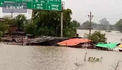 बाढ़ का तांडव : मध्यप्रदेश में 11 गांव खाली कराए गए, सेना ने संभाला मोर्चा