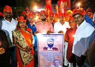 कैंडल मार्च निकालकर मनाया शहीद उधम सिंह का शहादत दिवस | #NayaSaberaNetwork