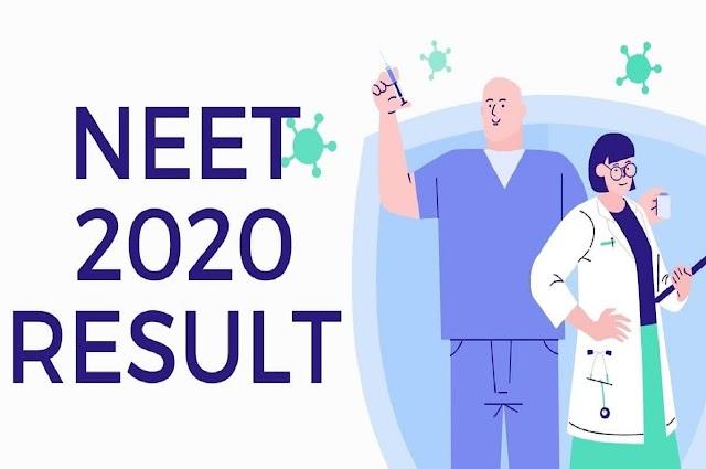आज घोसित हो सकता है नीट 2020 परिणाम - जाने कैसे देखे?