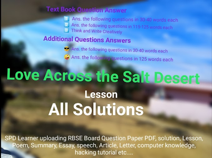 Love Across the Salt Desert Question Answer