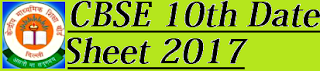 CBSE 10th Date Sheet at cbse.nic.in