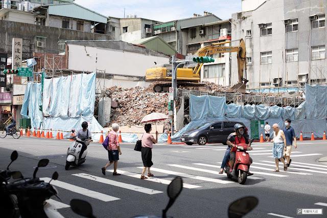 【大叔生活】重返大稻埕,漫步台北市舊街區 - 延平北路上出現新建案是很稀有的事