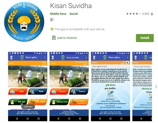 Definitive Guide on Best Indian Agriculture Apps for Farmers in [2020]