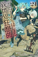 Death March Kara Hajimaru Isekai Kyousoukyoku / Death March to the Parallel World Rhapsody Light Novel Online Volume 21