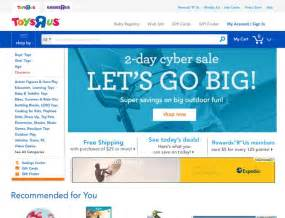 The Undisputed Truth About Toys R Us Promo Code That the Experts Don't Want You to Hear