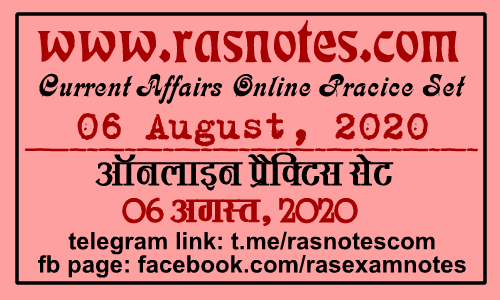 Current Affairs Online Practice Test Series 06 August 2020