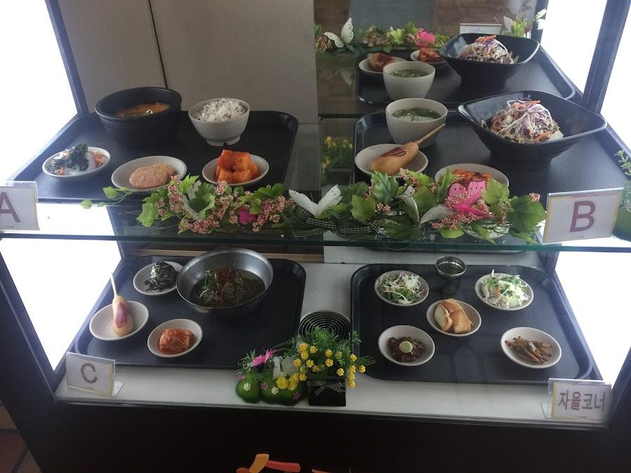 company cantine, Seoul