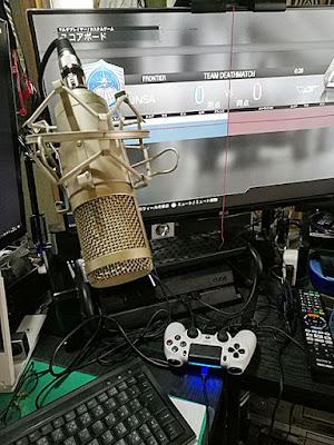 Mugigのコンデンサーマイクスタジオ
