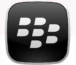 all-latest-blackberry-phones-prices-used-costs-specifications-nigeria