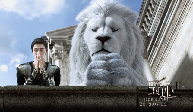 LORD 2 Legend of the Ravaging Dynasties 2 Cheney Chen