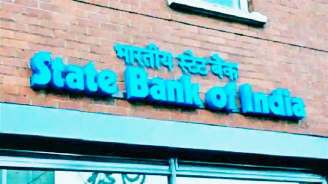 SBI happy news: Home-car-personal loan loan will be available cheap today, bank reduced interest