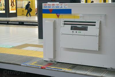 西武池袋駅ホームドアの制御用ボタン