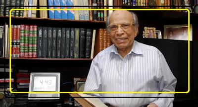 د.حلمى محمد نصر.. مترجم معاني القرآن إلى البرتغالية