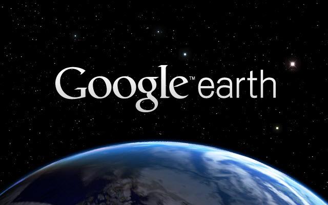 جوجل ايرث