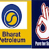 भारत पेट्रोलियम कॉर्पोरेशन लिमिटेड भर्ती - 2017