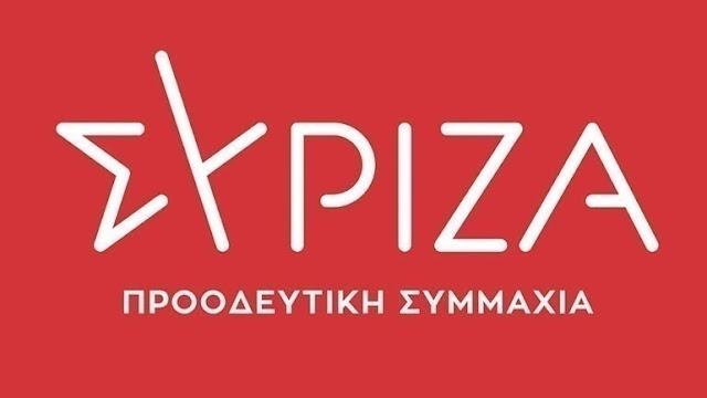 ΣΥΡΙΖΑ Αργολίδας: Να βάλουμε ένα τέλος στα επιθετικά σχέδια της Κυβέρνησης για ανατροπή των εργασιακών δικαιωμάτων