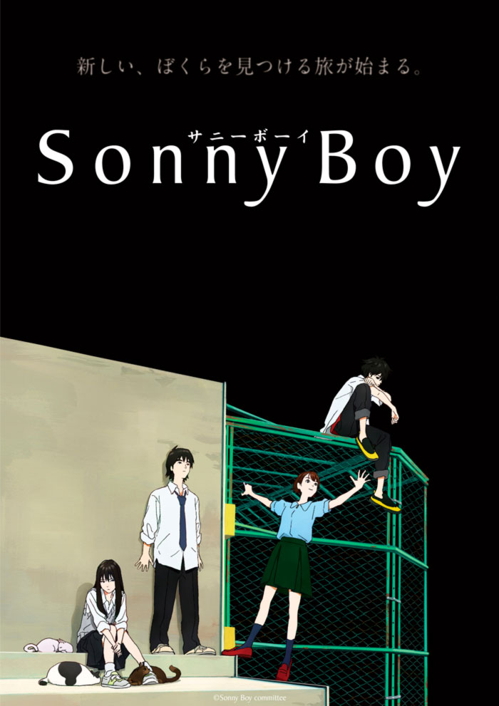Sonny Boy anime - poster