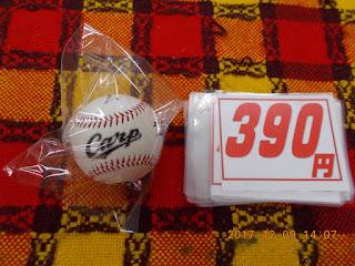 リサイクル品のカープサインボールは390円です。