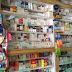 मेडिक्ल स्टोरों में दवाओं की सैम्पलिंग होगी: डीएम