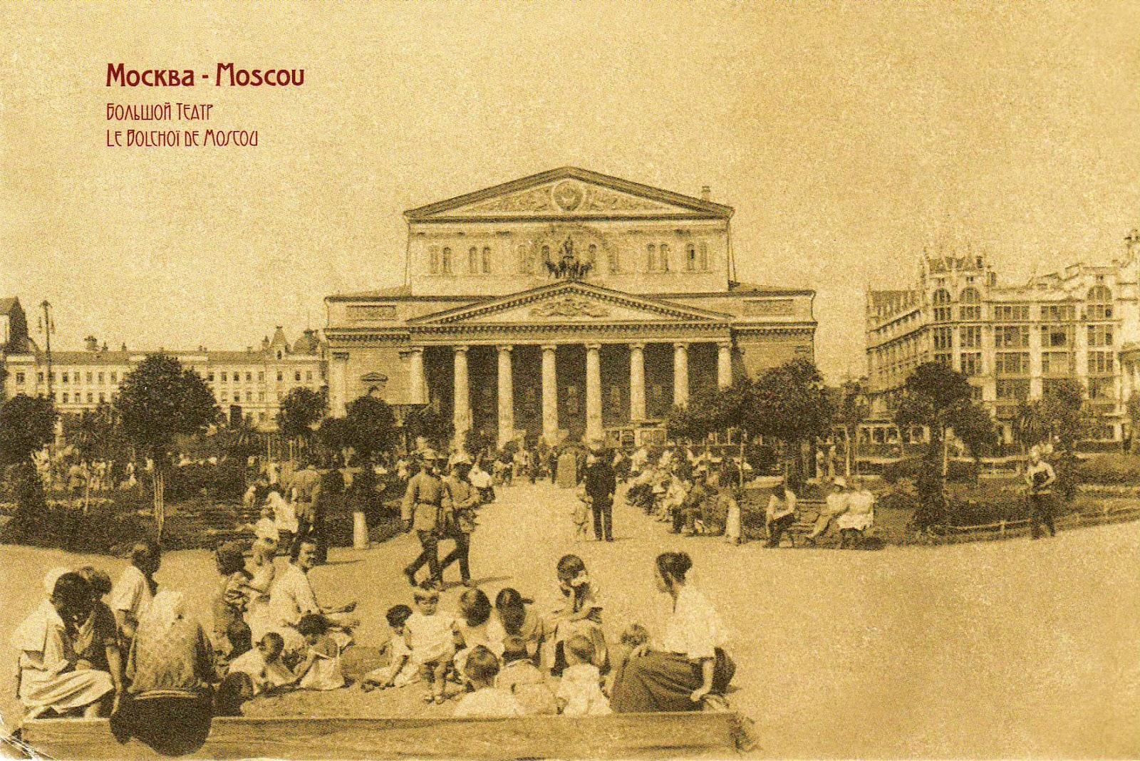 russian kremlin moscow 1600 - photo #35
