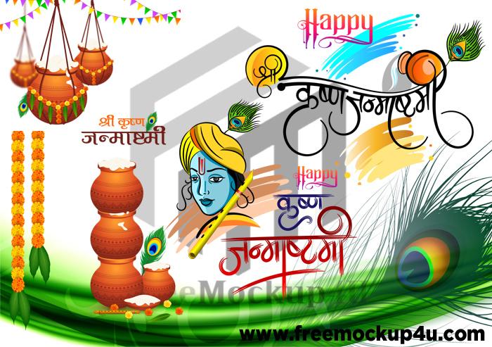 Traditional Happy Janmashtami Indian Festival Banner Design PNG and Vector Bundle Pack