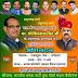 17 अक्टूबर को राहतगढ़ में मुख्यमंत्री शिवराज सिंह चौहान के आगमन को लेकर भाजपा की बैठक संपन्न