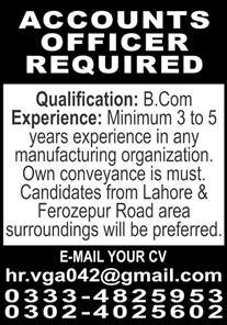 Accounts Officer Required in Lahore