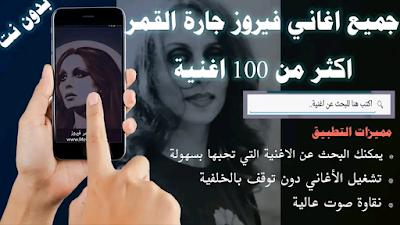 اغاني عربية جديدة،اغاني عربية قديمة،اغاني عربية حزينة،اغاني عربية رومانسية،اغاني عربية منوعة،اغاني عربية يمنية،اغاني يمنية،اغاني عربية عالمية،اغاني عربية جميلة،اغاني عربية عراقية،اغاني منوعات عراقية،اغاني منوعات يمنية،اغاني عربية خليجية،اغاني منوعات خليجية،اغاني منوعات مغربية،منوعات عربية راقصة،اغاني عربية راقصة،اغاني عربية طربية
