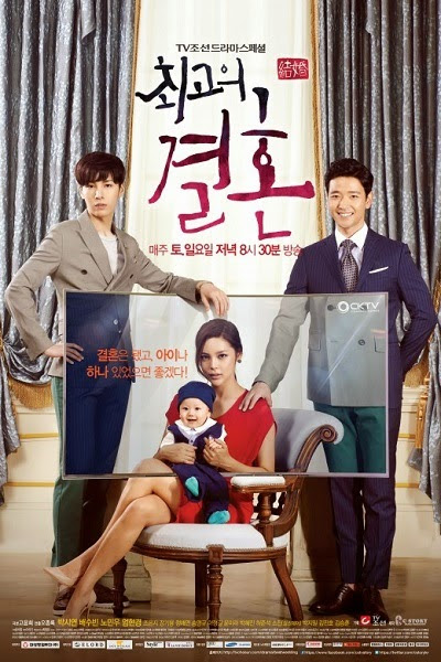 [K-Drama] The Greatest Marriage (2014) - Episode 1-6 - Indonesian Subtitles Land