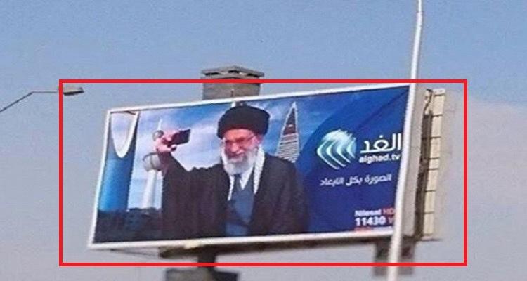 السبب الحقيقي للصور الضخمة للمرشد الأعلى في إيران التي صدمت المصريين بشوارع القاهرة