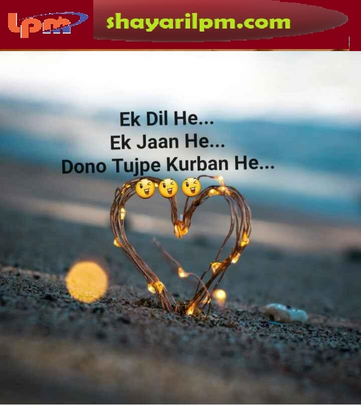 100 Love shayari image download\best shayari wallpaper \shayri