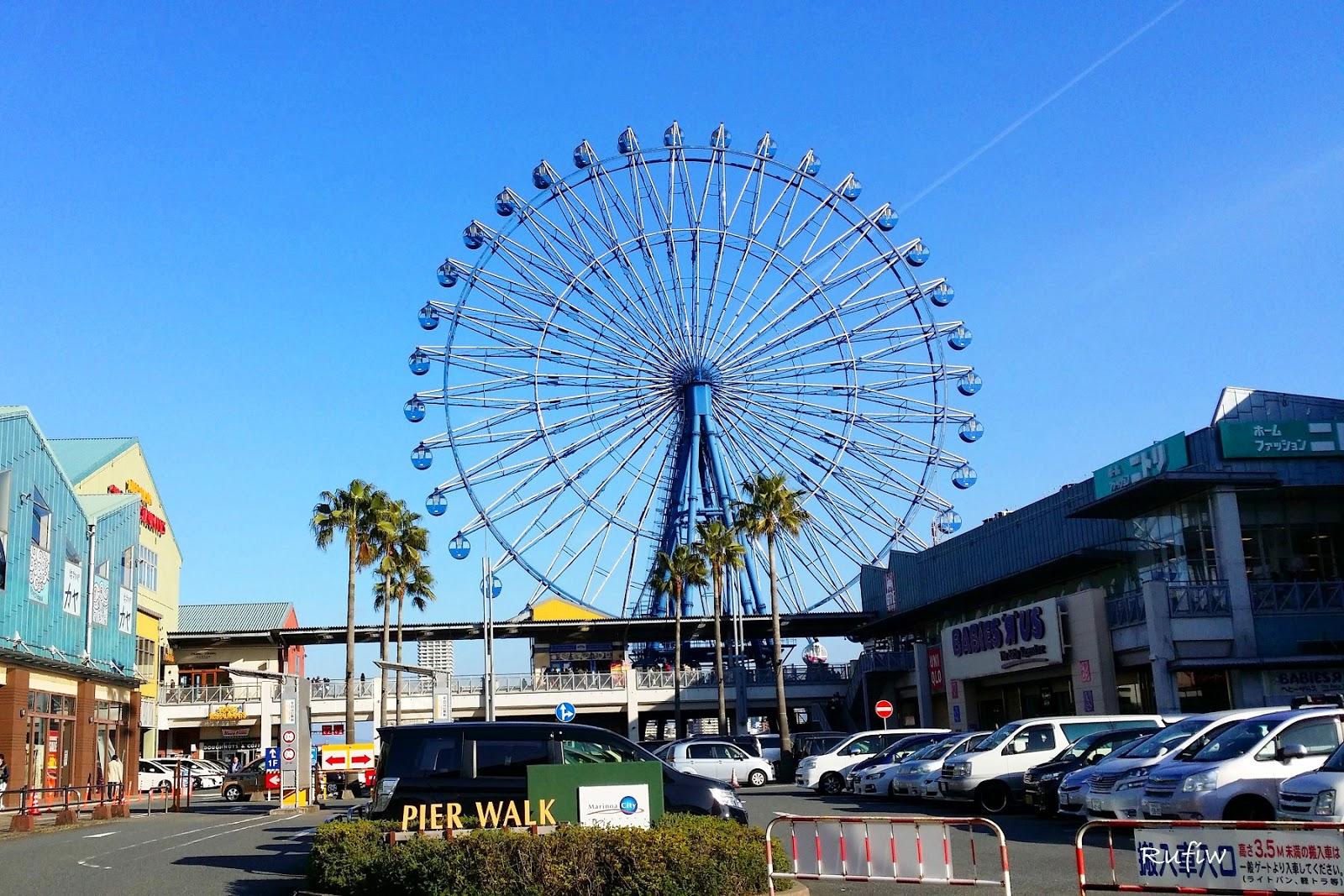 Rufiw: [玩食] 2015 跨年福岡自駕遊 九州最大OUTLET~瑪莉諾雅城 ...