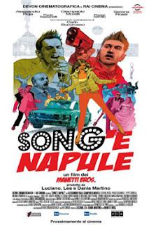 фестивал на италианското кино музика и неапол