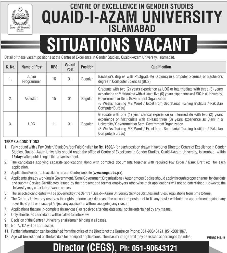 Quaid I Azam University Islamabad Jobs