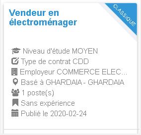 Vendeur en électroménager Employeur : COMMERCE CHIKH SALAH ALI