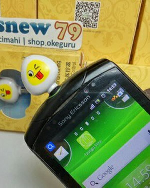 Tasogo Infrared Smartphone Remote Control