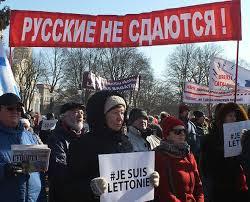 Захисники російських шкіл готують протест у Латвії
