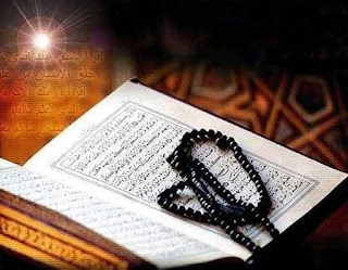 Surat Al Fajr (Fajar) 30 Ayat - Al Qur'an dan Terjemahannya